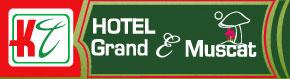 Hotel-Grand-E-Muscat